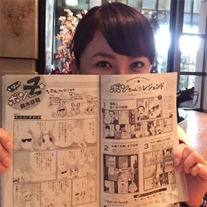 漫画を描くのが得意な鈴木砂羽さん