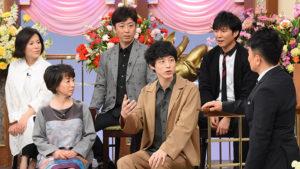 モデル、俳優の坂口健太郎が行列のできる法律相談所に登場